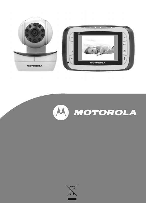 motorola baby monitor mbp41 user guide. Black Bedroom Furniture Sets. Home Design Ideas