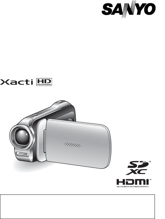 sanyo camcorder vpc gh2 user guide manualsonline com rh camera manualsonline com