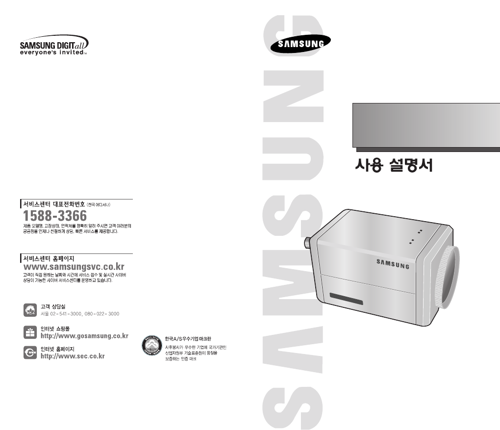samsung security scc c4201 p user guide manualsonline