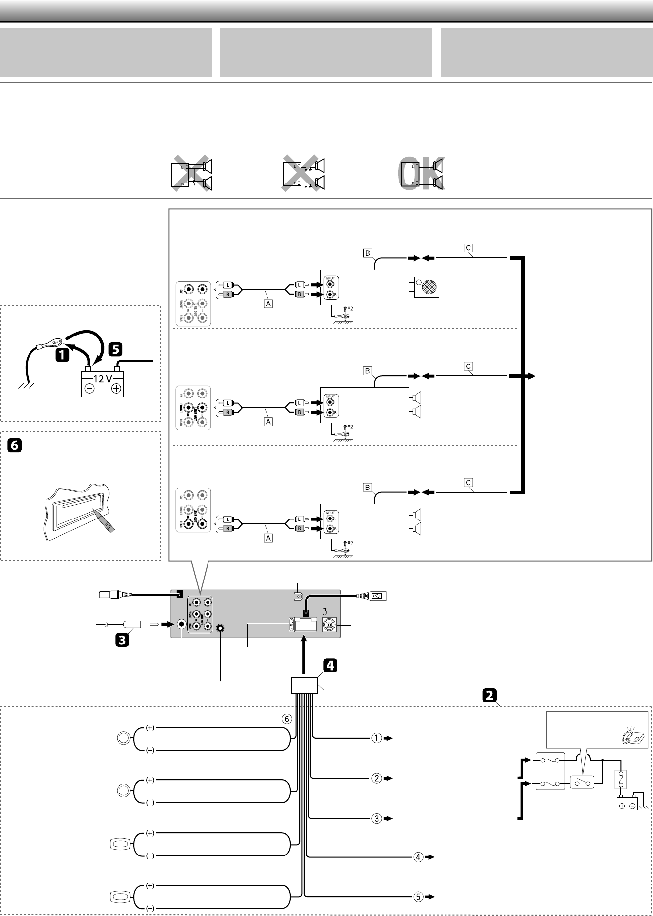 Jvc Wiring Diagram Car : Jvc r wiring diagram speaker elsavadorla