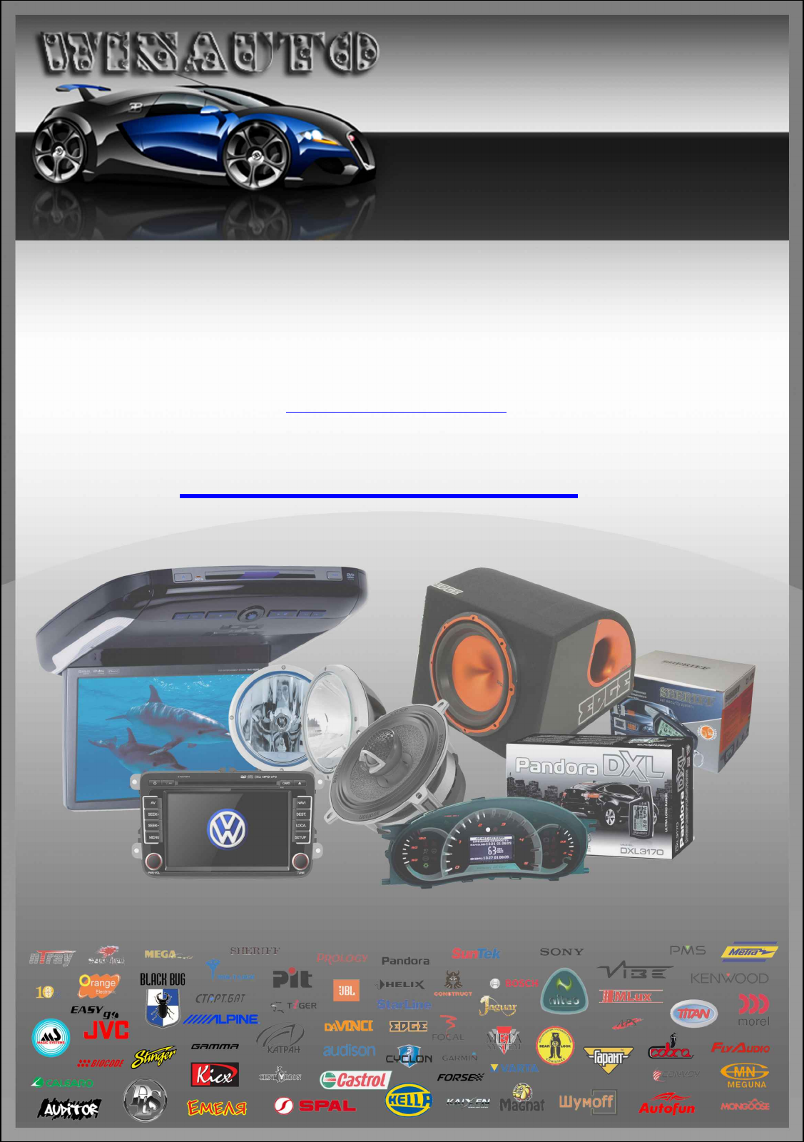 Sony Cdx Gt290 Wiring Diagram Gt210 Wire Pioneer Cd Player On Xplod Car Stereo System User Guide Manualsonline Com