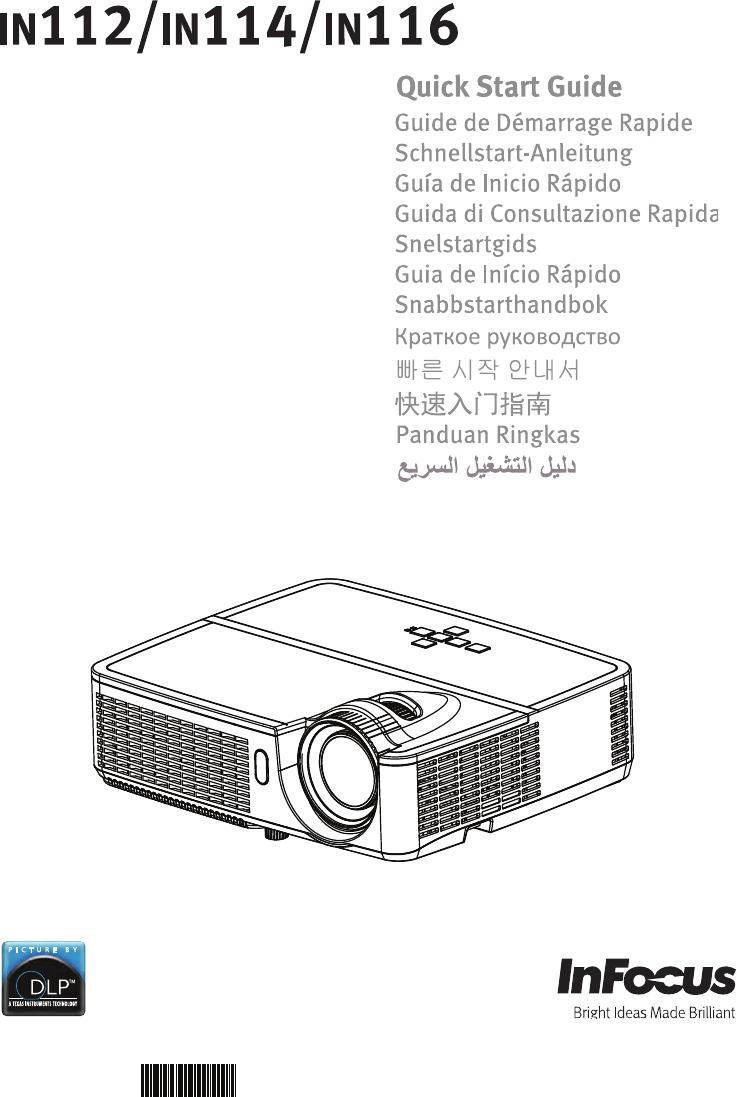 infocus projector in114 user guide manualsonline com rh manualsonline com infocus projector repair manuals Infocus IN2102EP Manual