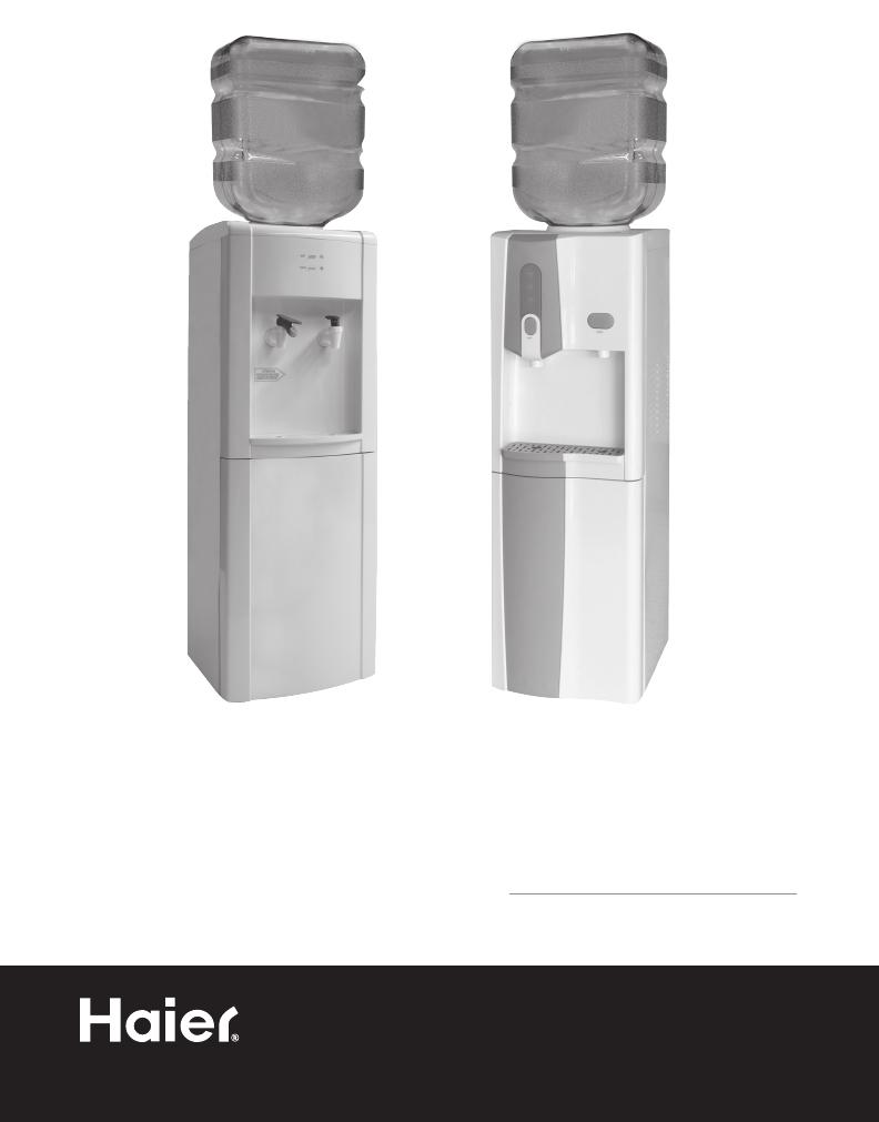 haier water dispenser wdns32bw user guide manualsonline com rh kitchen manualsonline com haier water cooler troubleshooting haier water dispenser manual wdns116bbs