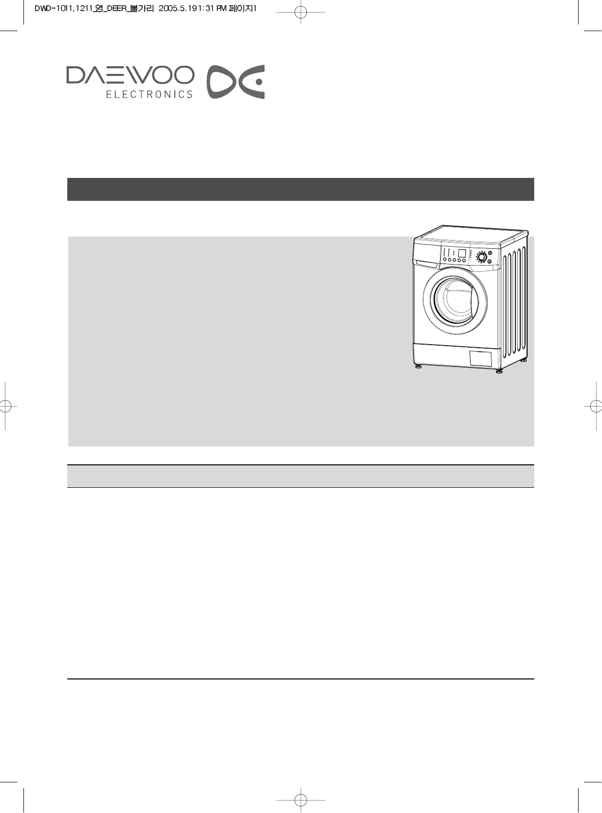 daewoo washer dryer 1013 user guide manualsonline com rh laundry manualsonline com Daewoo Dryer Manual Whirlpool Dryer Not Heating