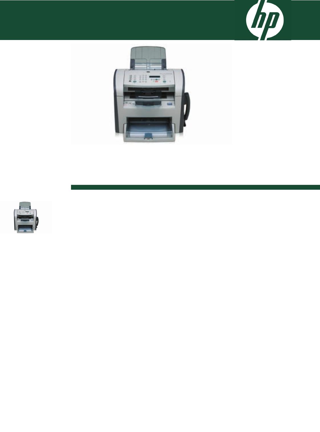 hp hewlett packard all in one printer m1319f mfp user guide rh office manualsonline com HP LaserJet 1007 Cartouche HP LaserJet 1777