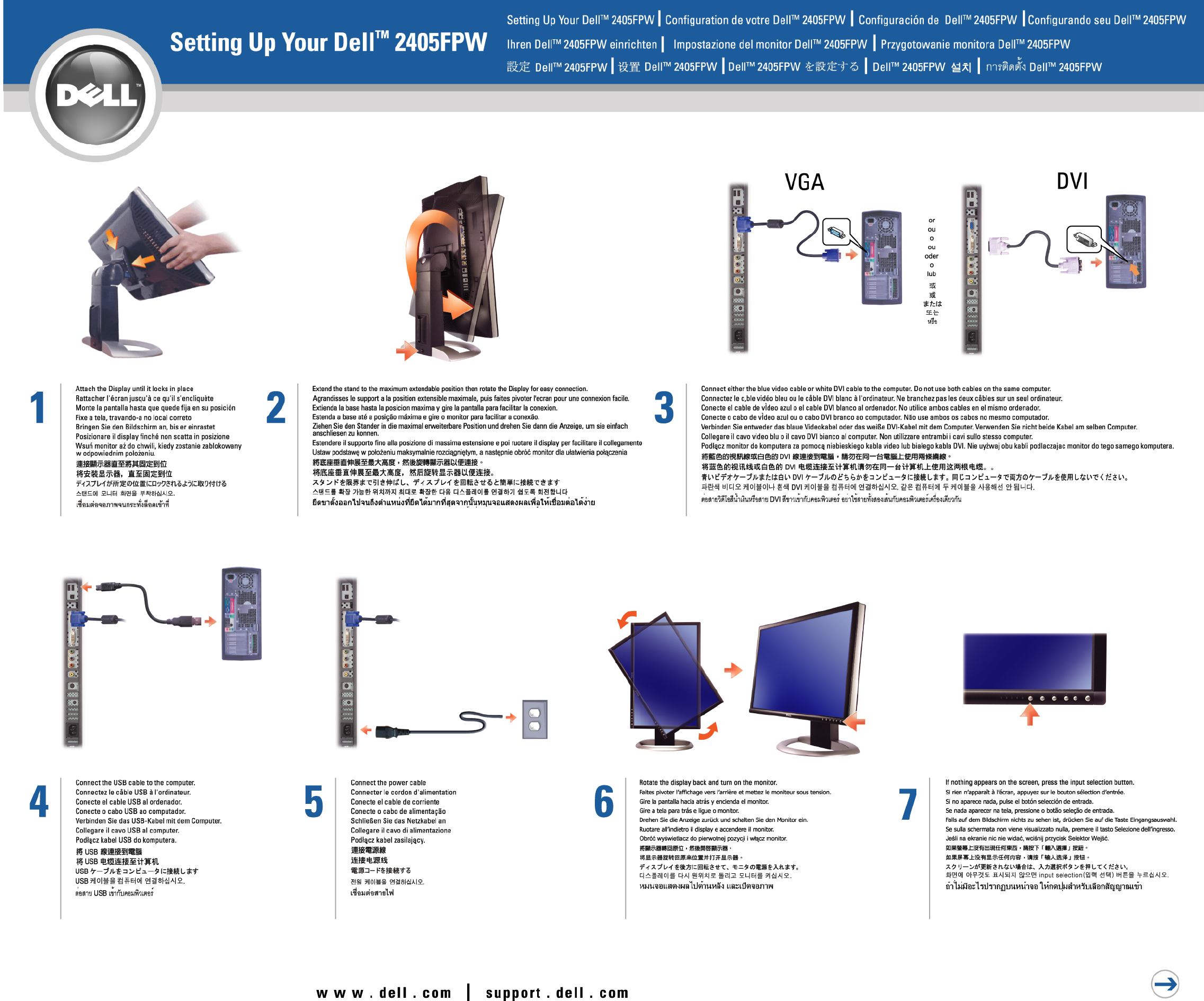 dell computer monitor 2405fpw user guide manualsonline com dell laptop troubleshooting guide dell laptop user manual