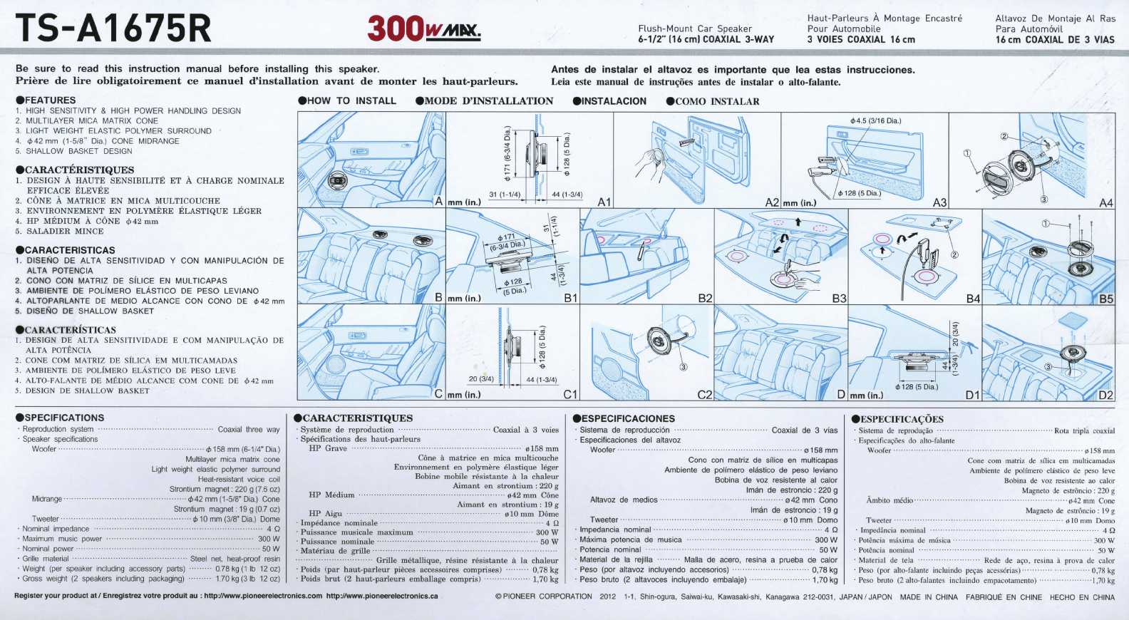 Yamaha Grizzly  Owners Manual