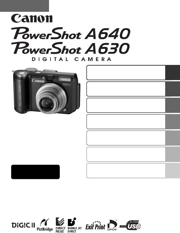 canon digital camera a640 user guide manualsonline com rh camera manualsonline com Canon PowerShot A570 canon powershot a640 advanced user guide