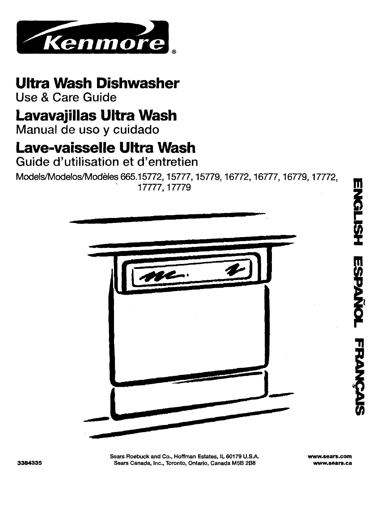kenmore dishwasher 665 owners manual free owners manual u2022 rh wordworksbysea com Kenmore Portable Dishwasher Manual Kenmore Portable Dishwasher Manual