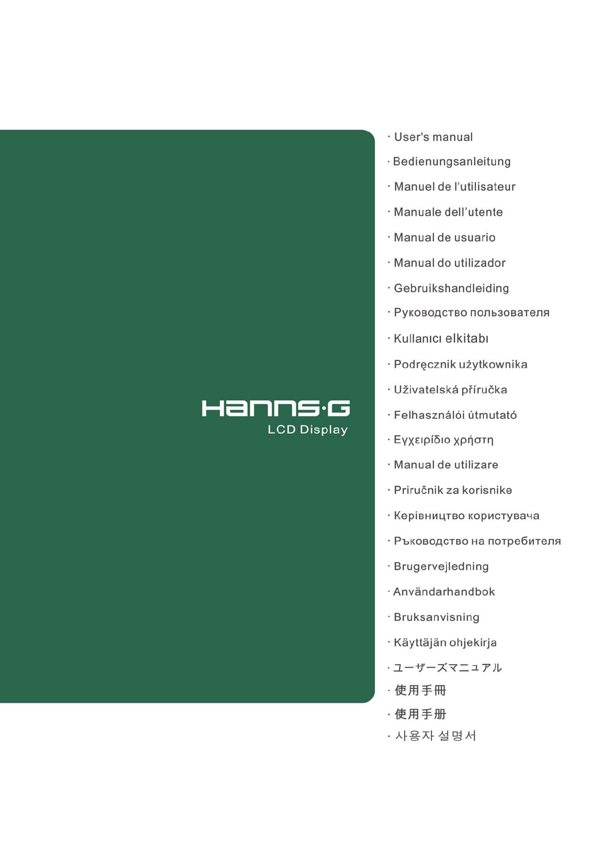 Hanns. G hw191d manuals page 18.
