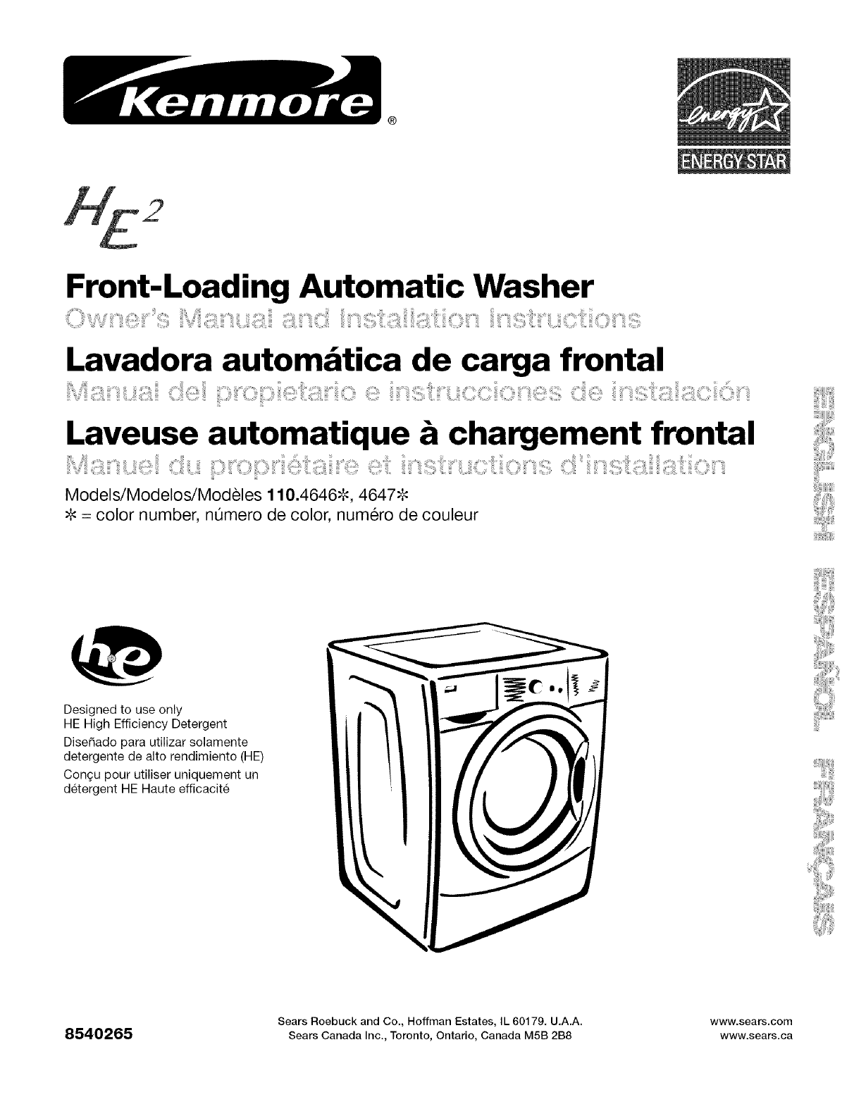 Kenmore washer 1104646 user guide manualsonline cheapraybanclubmaster Gallery