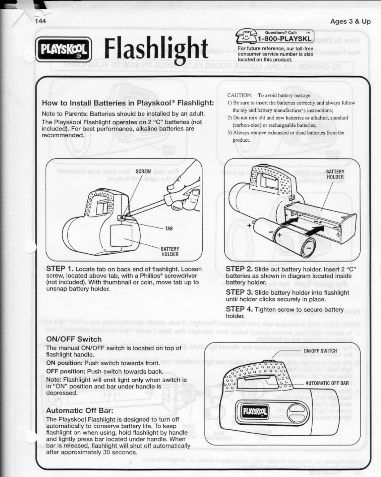Playskool home safety product flashlight user guide manualsonline playskool flashlight home safety product user manual publicscrutiny Choice Image