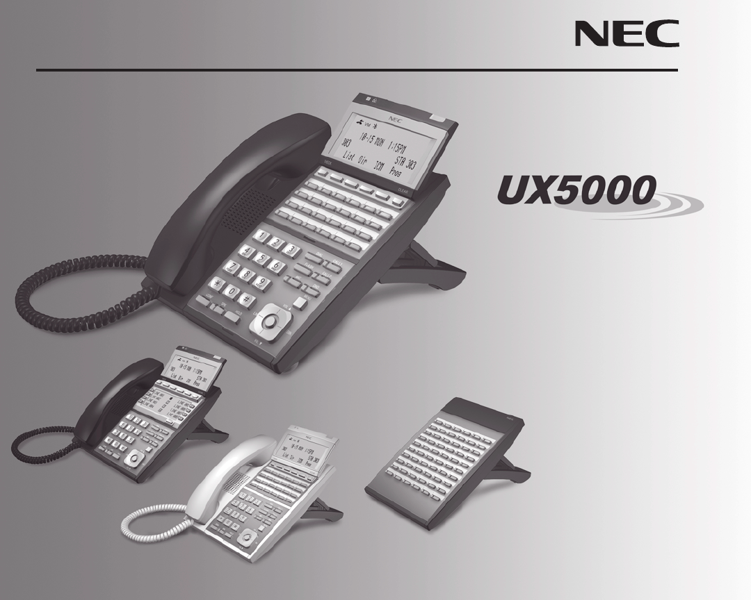 nec ip phone ux5000 user guide manualsonline com rh phone manualsonline com NEC UX5000 Phone Mobile NEC Conference Phone