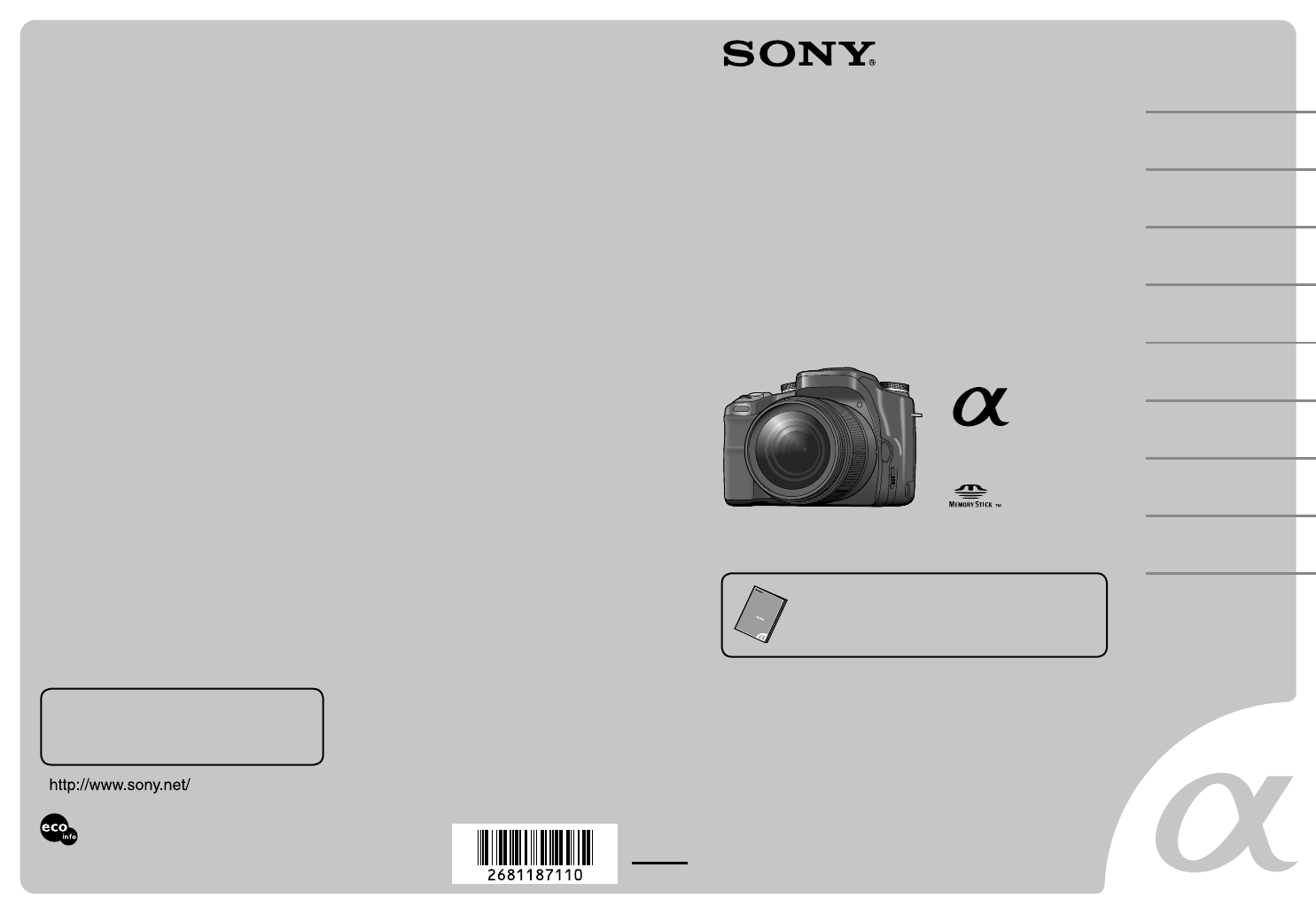sony digital camera dslr a100 user guide manualsonline com sony dslr-a100 camera manual sony alpha a100 manual download