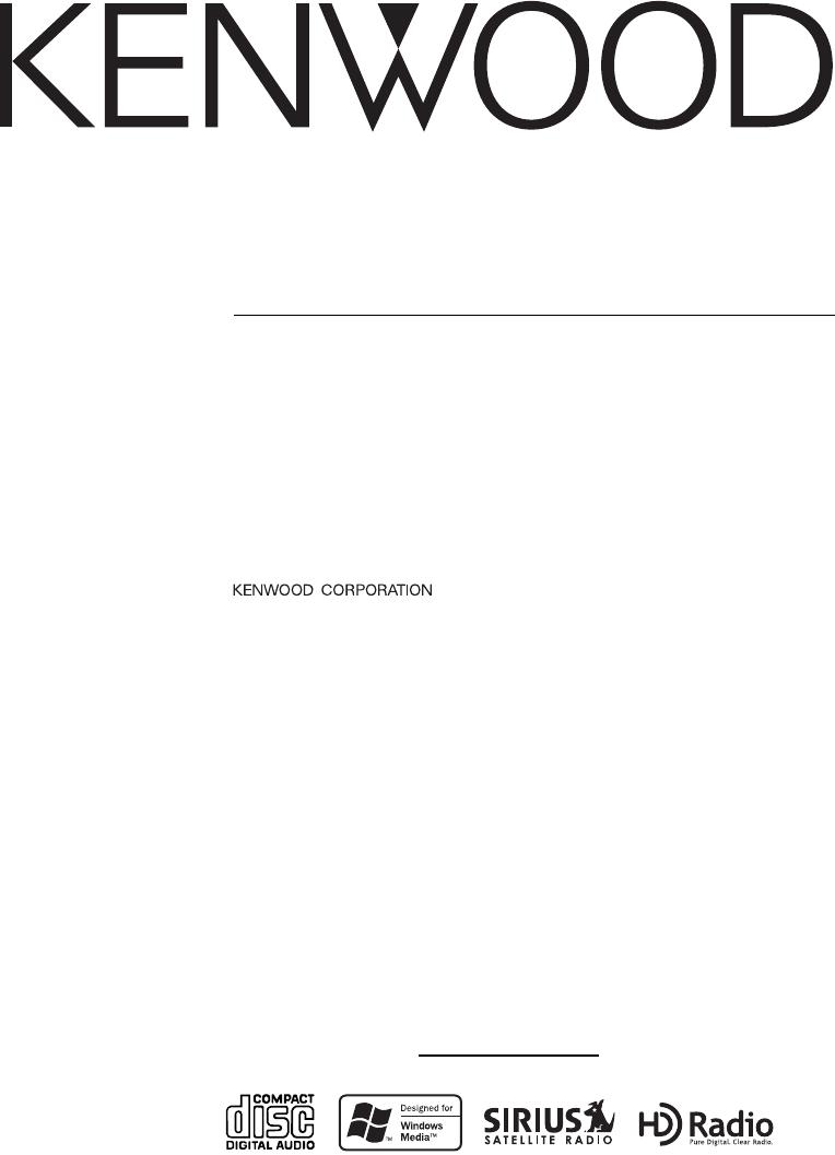 kenwood car stereo system ez900hds user guide manualsonline com rh caraudio manualsonline com