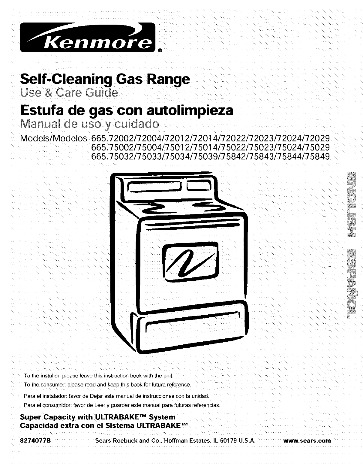 kenmore range 665 72002 user guide manualsonline com rh kitchen manualsonline com Kenmore Elite Stove Manual sears kenmore self cleaning oven instructions