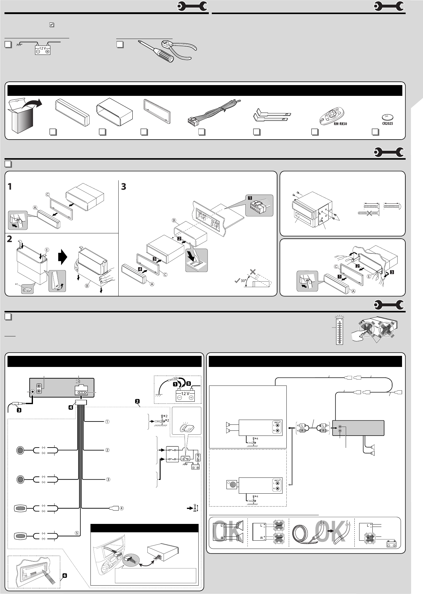 jvc kd s16 user manual new wiring resources 2019. Black Bedroom Furniture Sets. Home Design Ideas