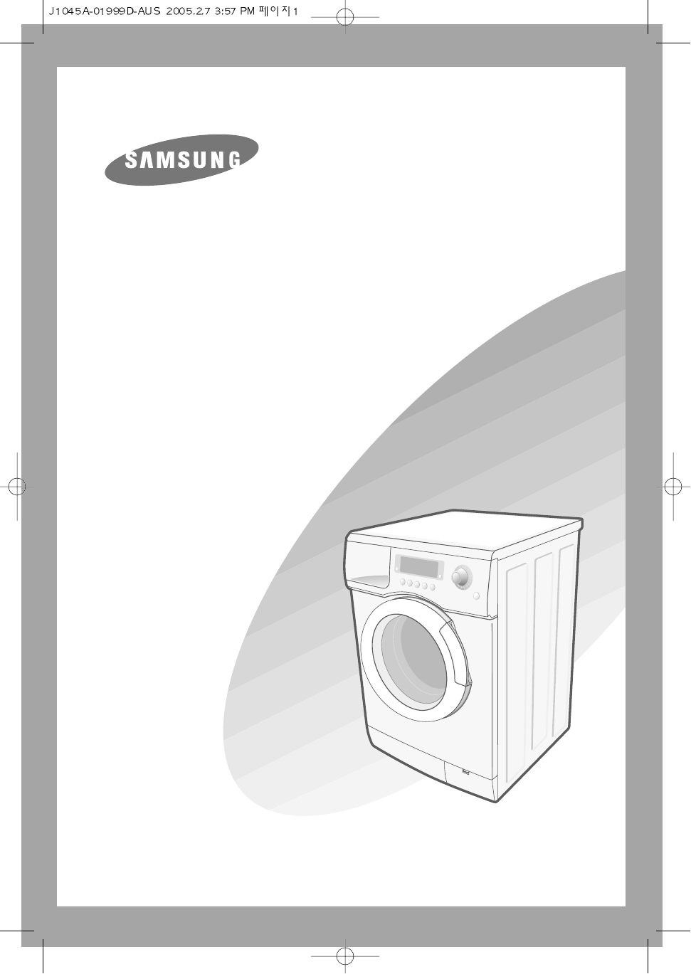 samsung washer dryer j1255 user guide manualsonline com rh laundry manualsonline com Samsung Dryer Parts Manual Samsung Washer ManualsOnline