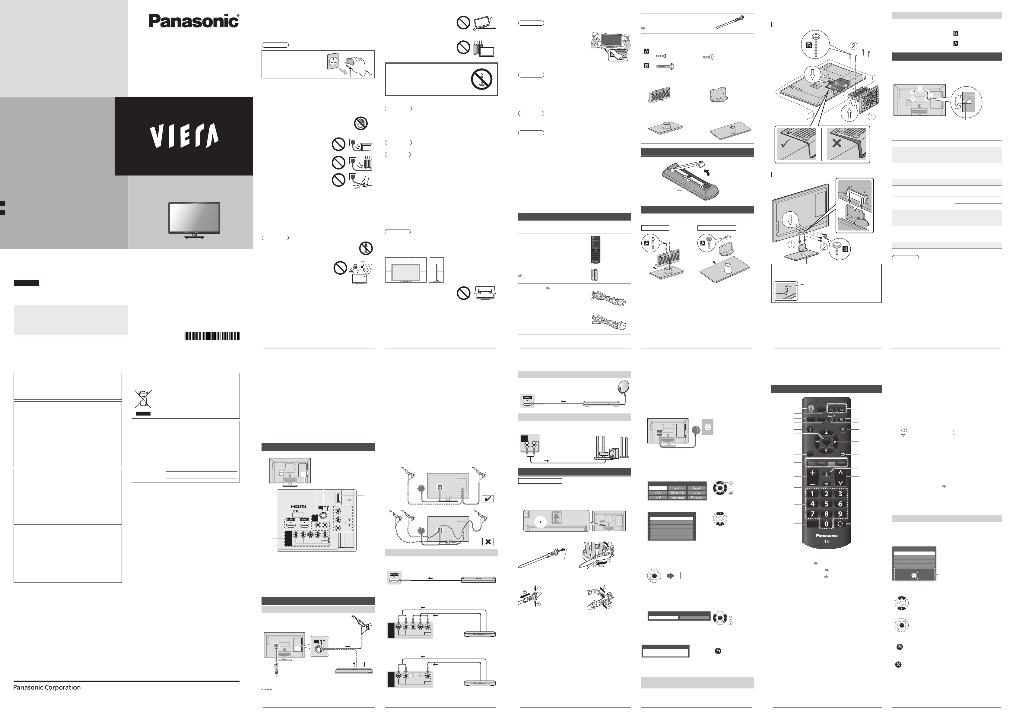 prism tv wiring diagram prism electric wiring diagram and panasonic car satellite tv system thl39b69k user guide prism tv wiring diagram panasonic thl39b69k car