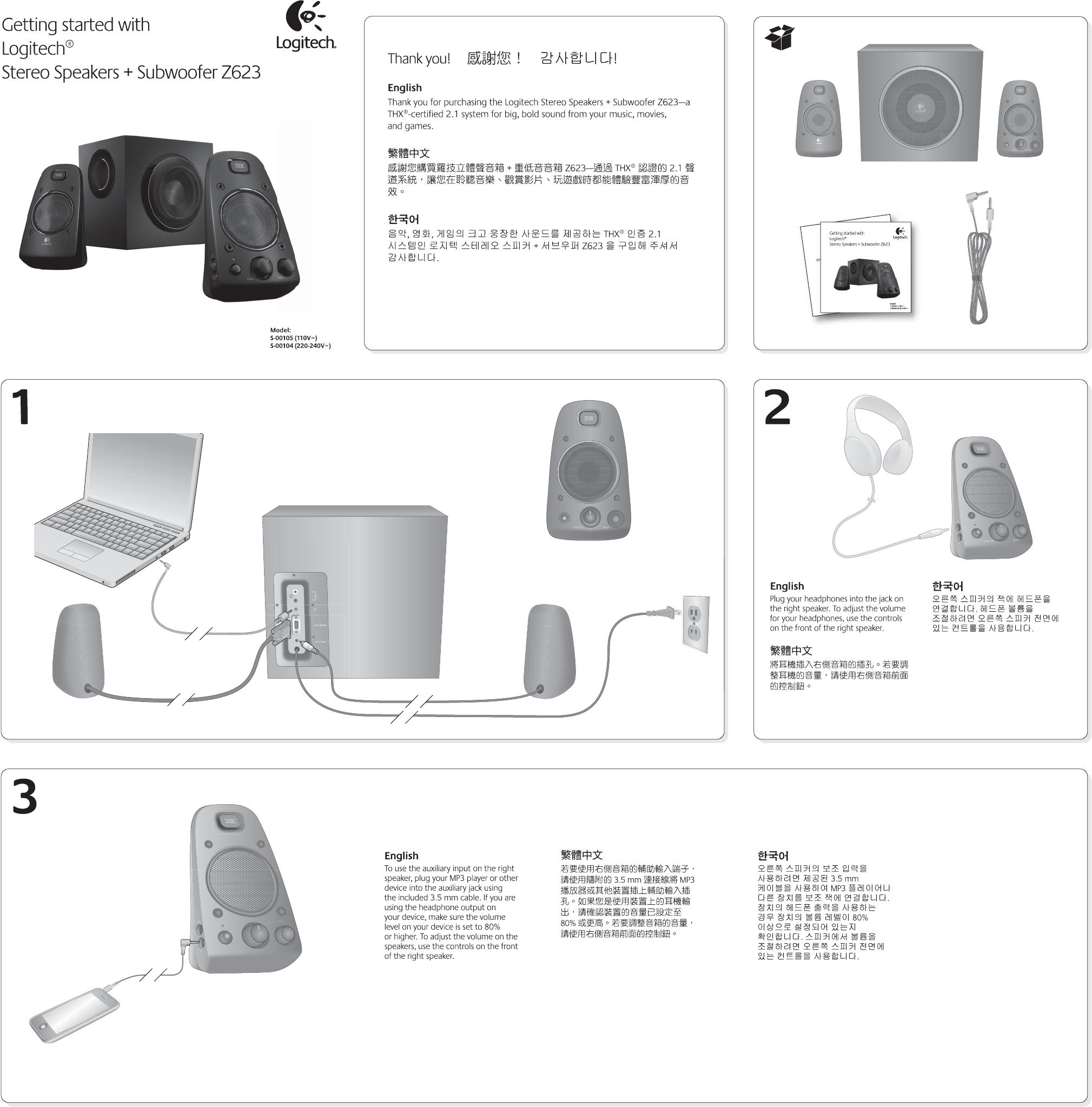 logitech speaker system 980 000402 user guide manualsonline com rh audio manualsonline com logitech speaker system z906 manual logitech air speaker manual