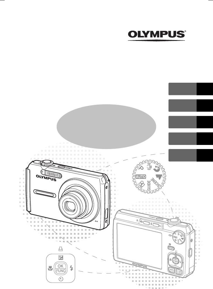 Olympus Digital Camera X