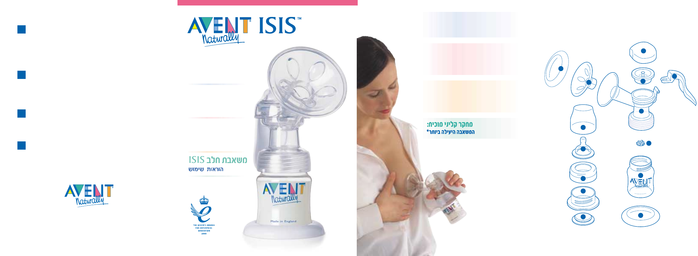 avent breast pump isis breast pump user guide manualsonline com rh kitchen manualsonline com philips avent manual breast pump assembly instructions philips avent manual breast pump user guide