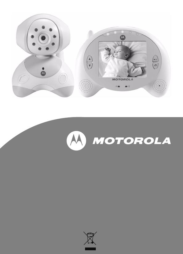 motorola baby monitor mbp35bl user guide. Black Bedroom Furniture Sets. Home Design Ideas
