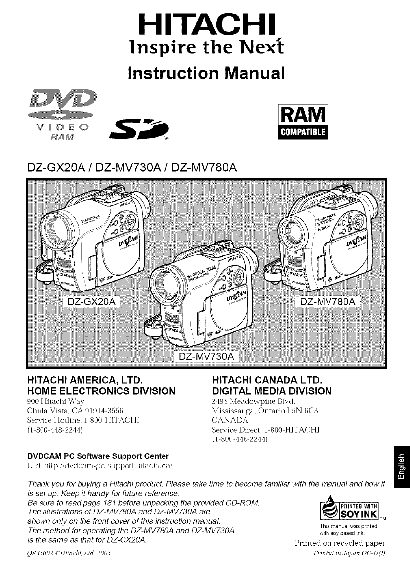 hitachi camcorder accessories dz mv780a user guide manualsonline com rh camera manualsonline com Example User Guide Clip Art User Guide
