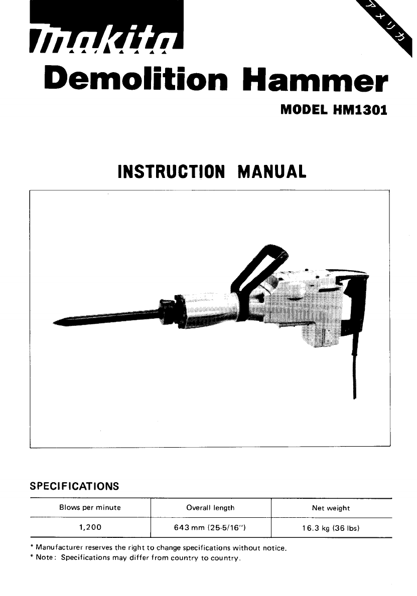 makita power hammer hm1301 user guide manualsonline com rh powertool manualsonline com DIY Small Power Hammer Power Hammer Blueprints