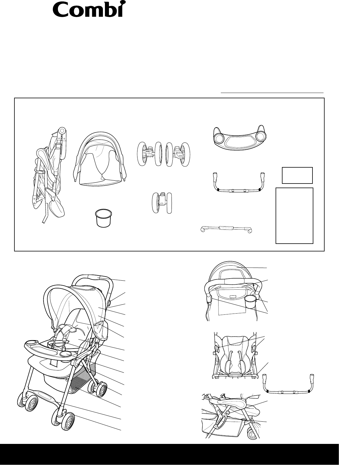 Combi Stroller 4010 User Guide | ManualsOnline.com