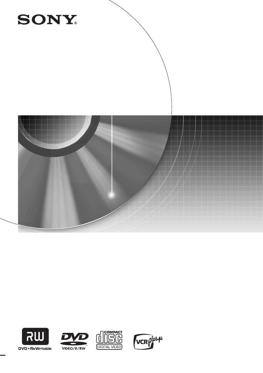 sony dvd player rdr gx300 user guide manualsonline com rh tv manualsonline com sony dvd recorder rdr gx300 instruction manual Sony RDR GX300 Manual