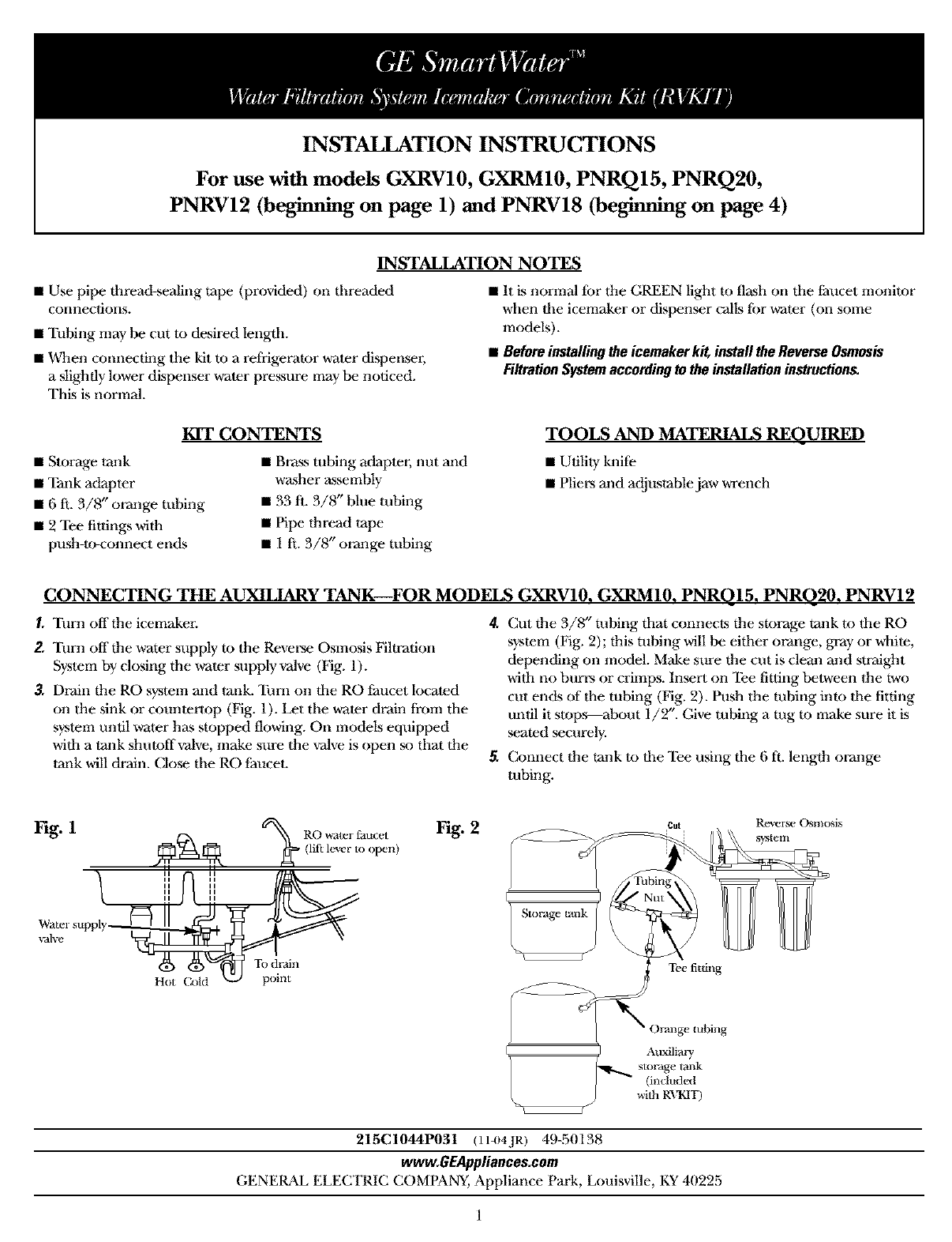 Condo Water System Manual Guide