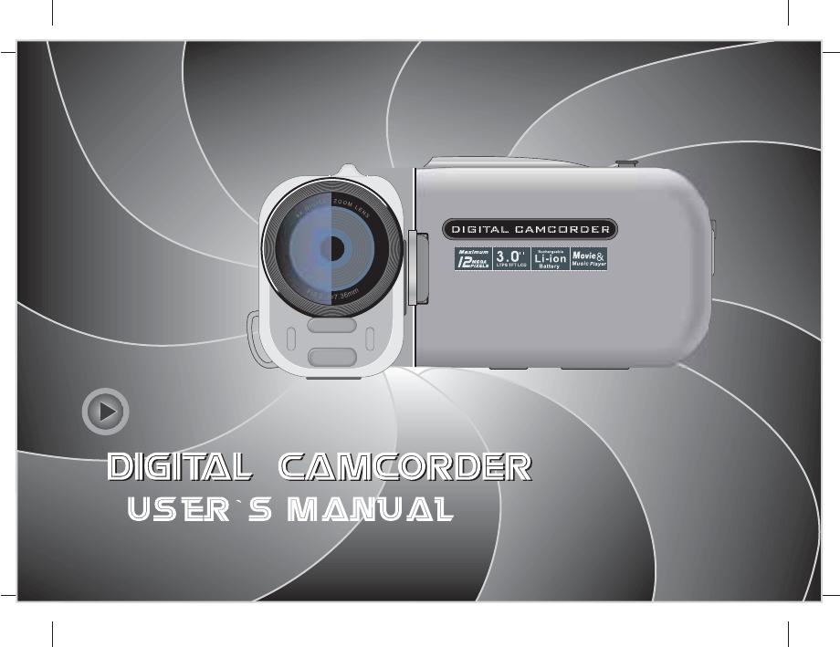 cobra digital camcorder dvc4000 user guide manualsonline com rh camera manualsonline com Samsung Digital Camcorder Cobra Digital Camcorder