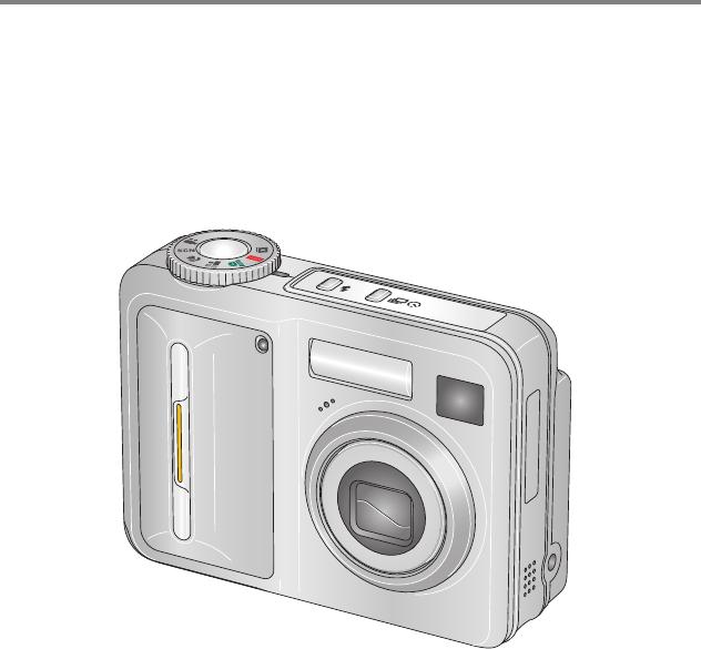 kodak digital camera c653 user guide manualsonline com rh manualsonline com