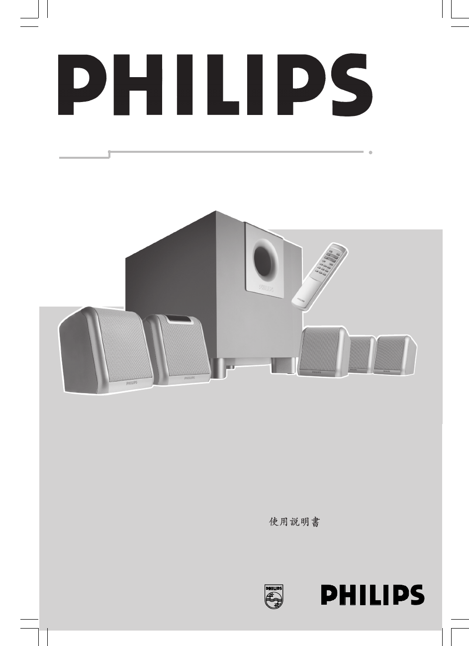 philips mp3 player 600 mms 506 user guide manualsonline com rh portablemedia manualsonline com Philips Module Repair Philips Module Repair