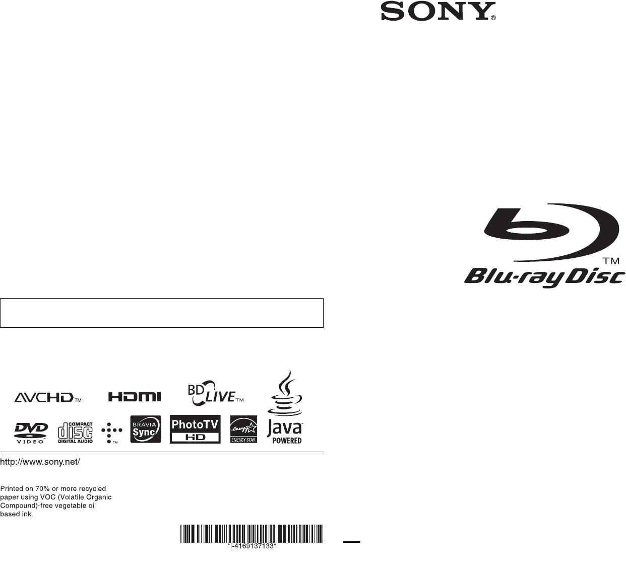 Bdp-s270 user manual