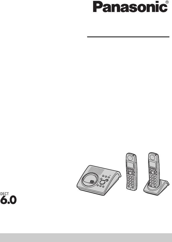 Panasonic kx tg1032s manual.