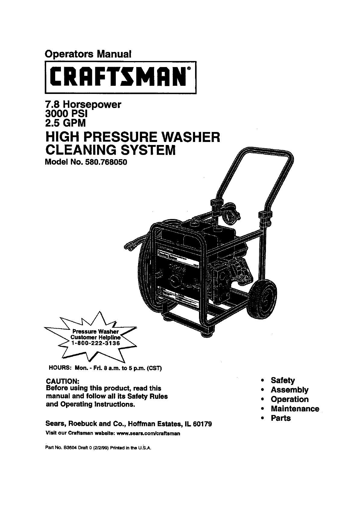Patio, Lawn & Garden BluBird BLBBSIL5825 5/8 x 25 Pressure Washer ...