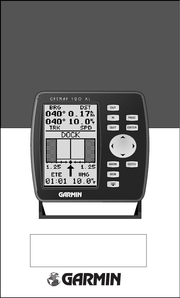 garmin gps receiver gps 120xl user guide manualsonline com rh auto manualsonline com Garmin Rino 120 Updates Garmin Rino 120 Problems