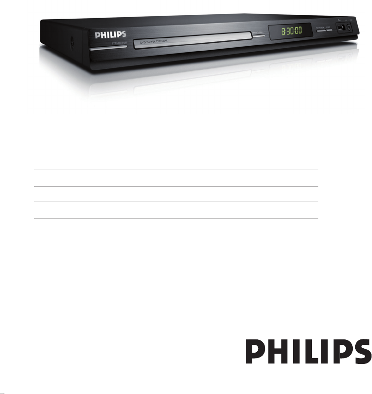 philips dvd player dvp3254k user guide. Black Bedroom Furniture Sets. Home Design Ideas