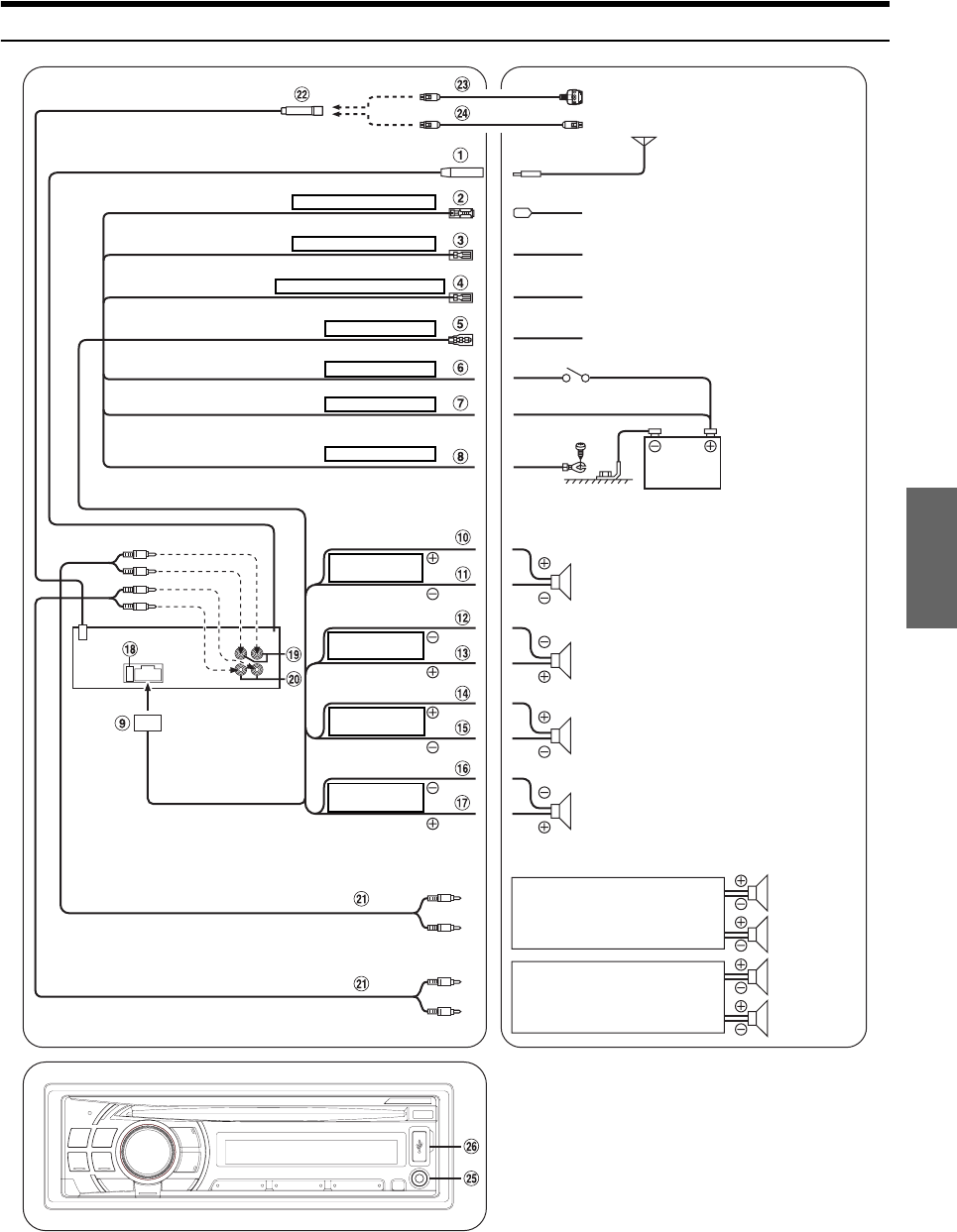b11c451b 3cc1 41a1 925b 745f07e29109 bg1d alpine cde 102 wiring schematic alpine wiring diagrams  at gsmx.co