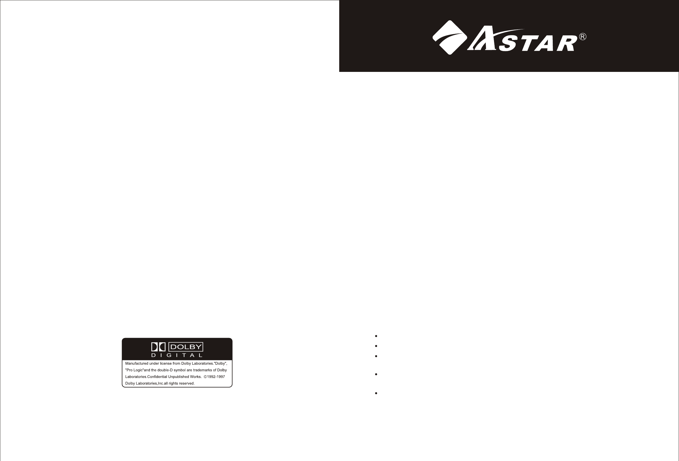 astar electronic home theater system ht 3300a user guide rh audio manualsonline com