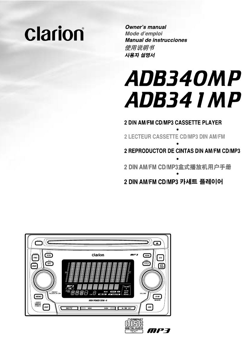 user manual clarion car stereo free owners manual u2022 rh wordworksbysea com Clarion Car Audio Product Clarion Audio Parts