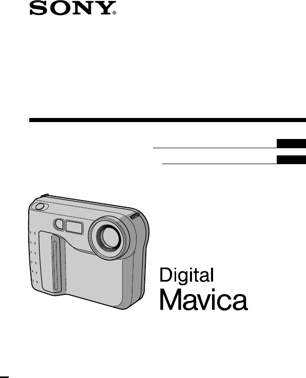 sony digital camera mvc fd73 user guide manualsonline com rh camera manualsonline com Sony Mavica CD500 Sony CD Mavica