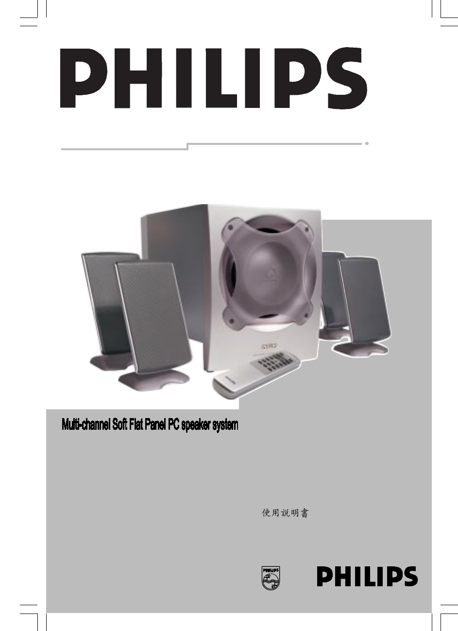 philips speaker system mms 305 user guide manualsonline com rh phone manualsonline com Philips MMS Arm Philips MMS Arm