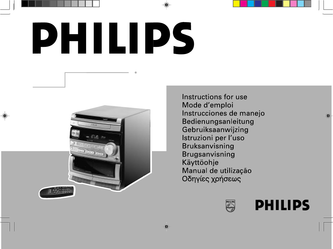 philips stereo system fw 326 user guide manualsonline com rh audio manualsonline com Philips User Guides Philips User Guides
