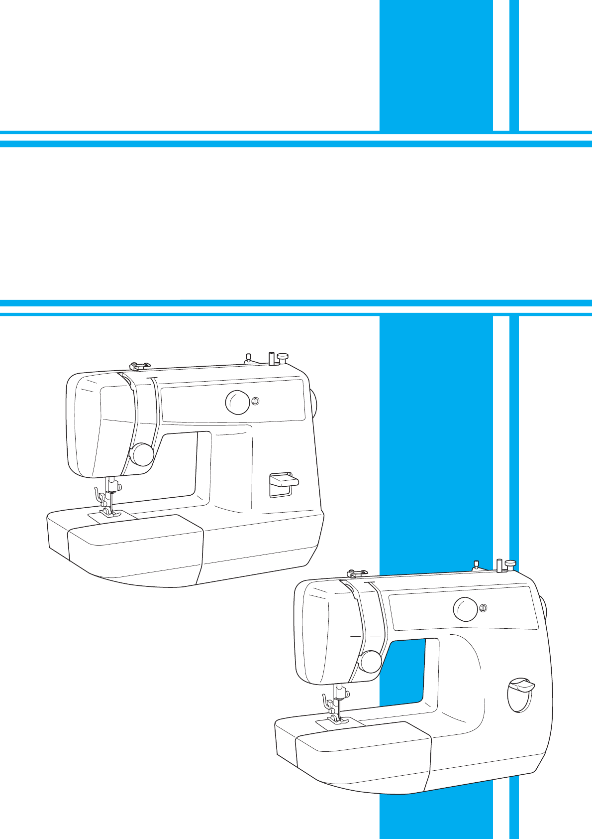 brothers ls 1520 sewing machine