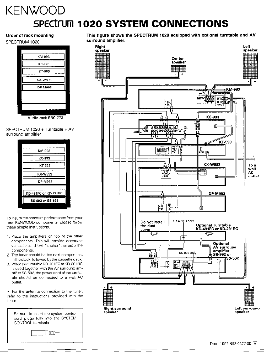Dpm993 furthermore Techunick furthermore Siemens Car Player Wiring Diagram in addition Cadillac Seville Stereo Wiring Diagram as well Sc400 Wiring Harness. on kenwood home stereo wiring diagram
