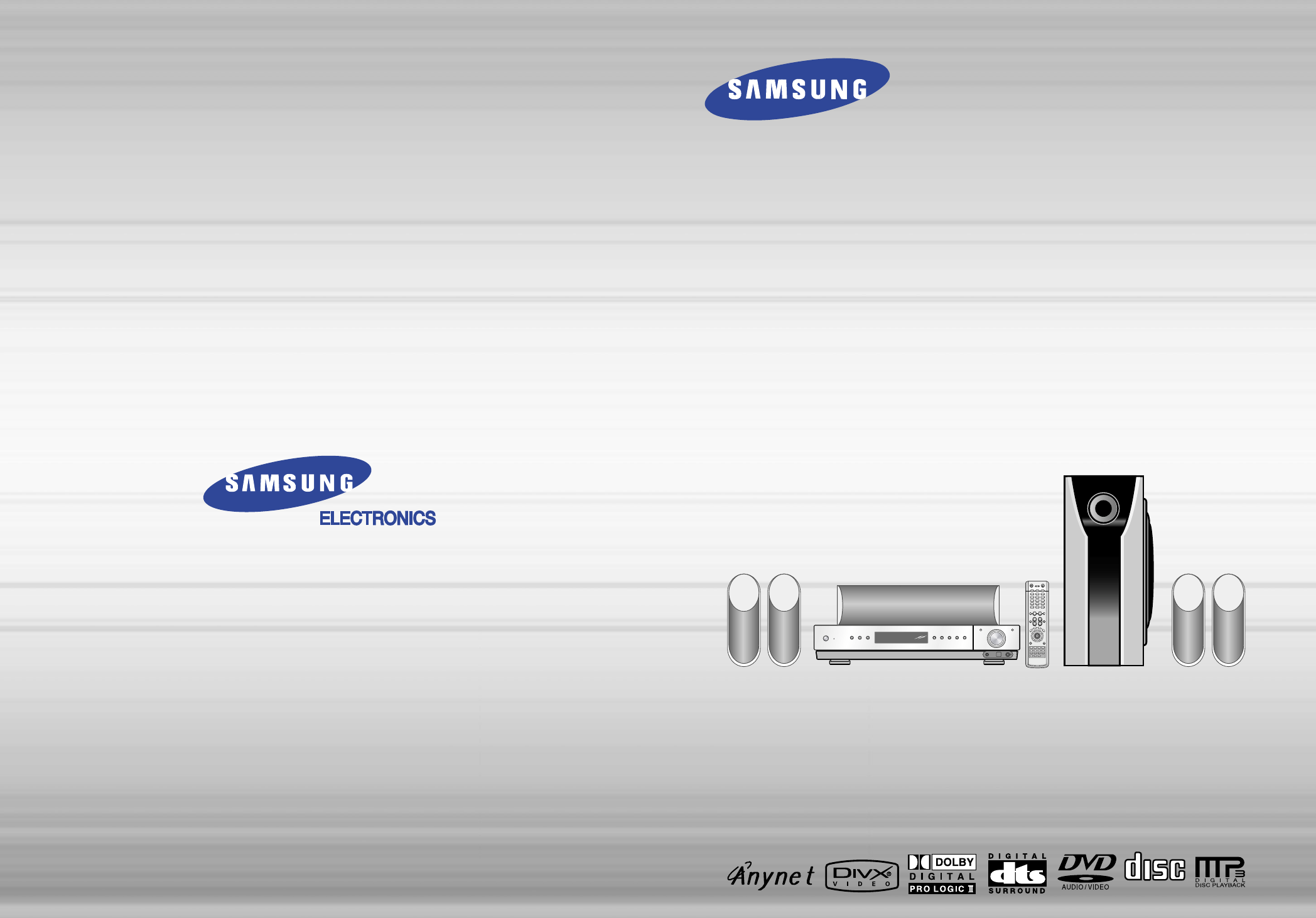 Ivegotthefiles0ais soup samsung ah64 home theater manual fandeluxe Images
