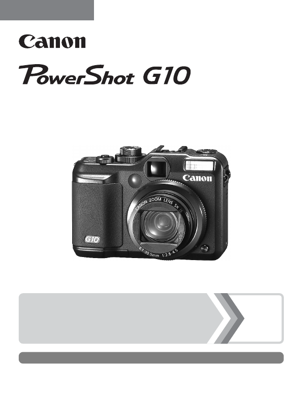 canon digital camera g10 user guide manualsonline com rh camera manualsonline com canon g10 service manual canon powershot g10 instruction manual